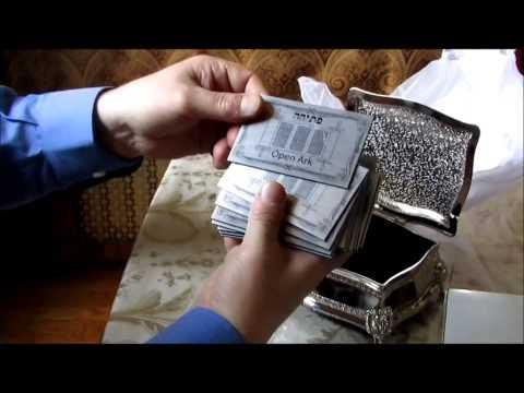 Aliya Cards. Synagogue Torah