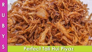 Perfect Tali Hui Pyaz Fried Onions Ki Recipe In Urdu Hindi  - RKK