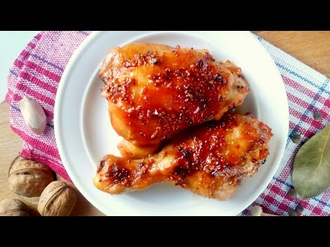 Сook chicken Chicken legs quarters in mustard  and honey sauce in oven recipe for dinner Easy