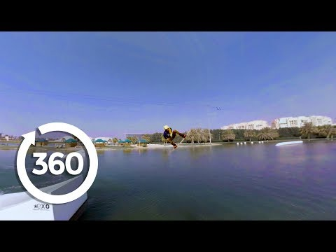 Sporting Abu Dhabi (360 Video)