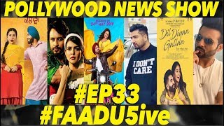 Latest Pollywood News | FAADU5IVE - Episode 33 | Jaani, Muklawa, Dil Diyan Gallan | DAAH Films