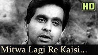 Mitwa Lagi Re Yeh Kaisi (HD) - Devdas (1955) Songs - Dilip Kumar - Vyjayantimala - Talat Mahmood