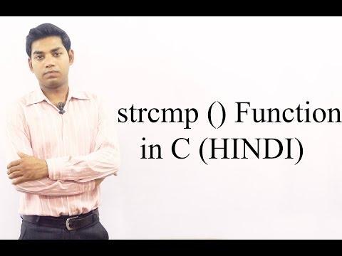 strcmp() Function in C (HINDI)