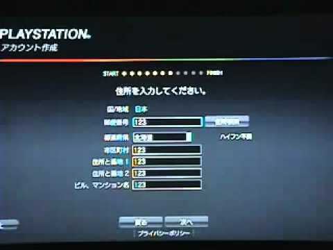 YouTube   How to create Japanese Playstation Network account