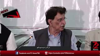 PM Ajk Raja Farooq Header Talk In APC About Kashmir
