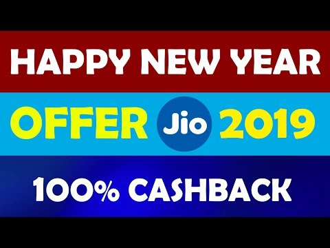 jio happy new year offer 2019
