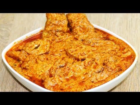 Soya chap/Shahi Soya chap curry recipe/Soyabean ki sabji /सोयाबीन की सब्जी/Nutrela recipe