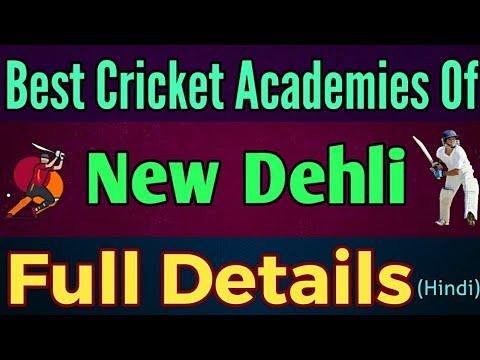 Best Cricket Academies in Dehli | Top Cricket Academy in New Dehli | Dehli Cricket Academy
