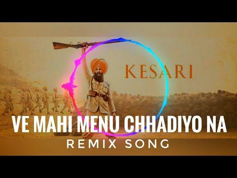 Mahi Menu Chhadiyo Na New Latest Song 2019 DJ MixHard