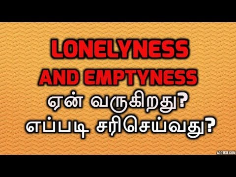 How to overcome loneliness and emptiness? | Tamil motivation and self development | Epic Life