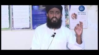آیت_الکرسی | Uzair Muhammad
