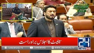 Shehryar Afridi Speech About Tahir Khan Dawar Murder | 15 Nov 2018 | 24 News HD