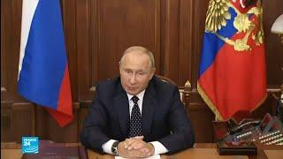 بوتين يحذر أوكرانيا من القيام بأعمال