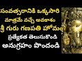 Sri Guru Ganapati Homam Importance