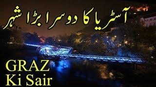Beautiful Graz City In Austria Urdu Hindi Graz Shehar