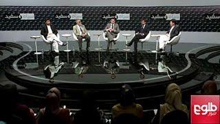 BLACK AND WHITE: Durand Line Discussed/ سیاه و سفید: بررسی معضل دیورند میان افغانستان و پاکستان