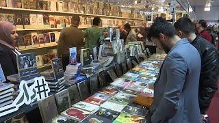 معرض بغداد الدولي للكتاب 2019: أكثر من مليون ونصف زائر في 12 يوماً …