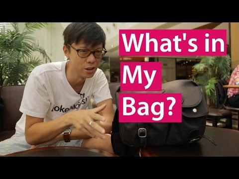 Kai Wong - What's in My Bag?