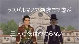 Download 大航海時代 ベジータさんとTAKASIGE君とカンツォーネ Video