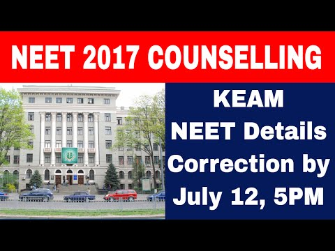 NEET 2017 Admission: In Kerala, the last date for NEET Score Correction July 12 till 5.00PM