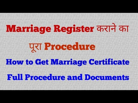 Marriage Registration- Procedure and Documents in India | विवाह पंजीकरण कैसे करें