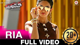 Ria - Full Video | Bruce Lee The Fighter | Ram Charan & Rakul Preet Singh