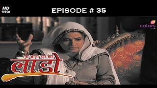 Na Aana Iss Des Laado - 6th May 2009 - ना आना इस देस लाडो - Full Episode