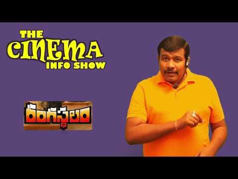 Bharat Ane Nenu Release Update | The Cinema Info Show | Mahanati Teaser Report | Mr. B