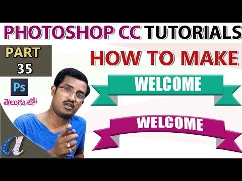 How To Make Banners || 35 || Photoshop CC Tutorials ||computersadda.com