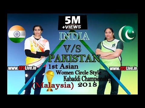 Final : India Vs Pakistan (Malaysia) 1st Asian Women Circle Style Kabaddi Championship 13 May 2018