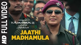 Jaathi Madhamula Full Video Song |  Vishwaroopam 2 Telugu | Kamal Haasan | Ghibran