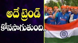 Reporter Live : India Pakistan Cricket World Cup || Senior Citizens Response || West Godavari