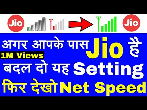 Secret Setting to Increase Jio Internet Speed on Android Mobile | For All Sim Cards
