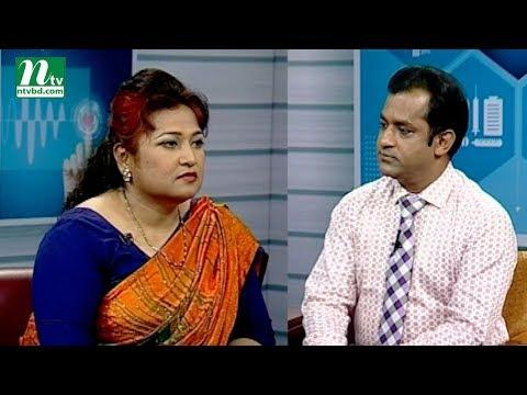 নারীদের অনিয়মিত রক্তস্রাবের কারণ কী  | Shastho Protidin | EP 3109 | Dr. Najnin Rashid Siuli