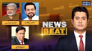 Khittay ke masail aur masla Kashmir | News Beat | SAMAA TV | 13 October 2019
