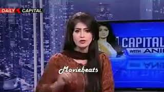 Pakistani Players playing in Indian owned T10 Cricket League: Aniqa not happy