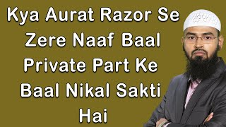 Kya Aurat Razor Se Zere Naaf Baal Private Part Ke Baal Nikal Sakti Hai By @Adv. Faiz Syed