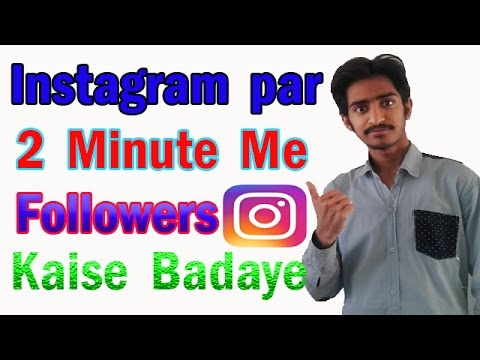 How To Get 100% REAL UNLIMITED Instagram Followers FOR FREE(Hindi/urdu)