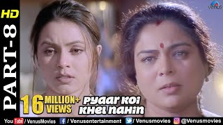 Pyaar Koi Khel Nahin - Part 8 | Sunny Deol, Reema Lagoo & Mahima Chaudhary | Bollywood Movie Scenes