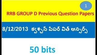 RRB Group D Model Paper in Telugu Held on  8/12/2013
