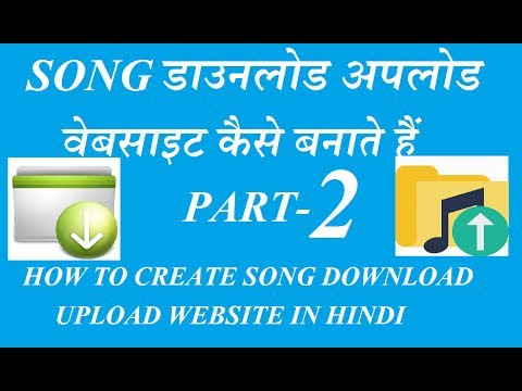 How to create song download upload website Part 2