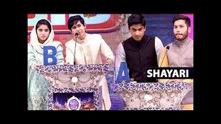 Log Rulana Nahi Chorte, Hum Muskurana Nahi Chorte - Best Shayari