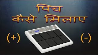 Mobile octapad me (TONE DOWNLOAD) karna sikhe - The Most