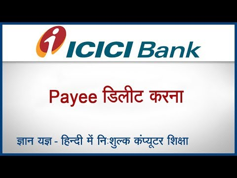 ICICI Bank - How to delete Payee
