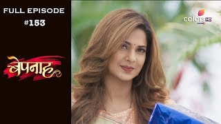 Bepannah - 16th October 2018 - बेपनाह - Full Episode