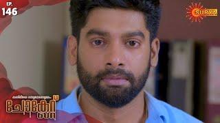 Chocolate - Episode 146 | 13th Dec 19 | Surya TV Serial | Malayalam Serial