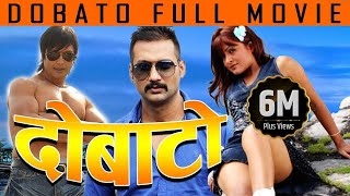 "New Nepali Movie - ""Dobato"" 