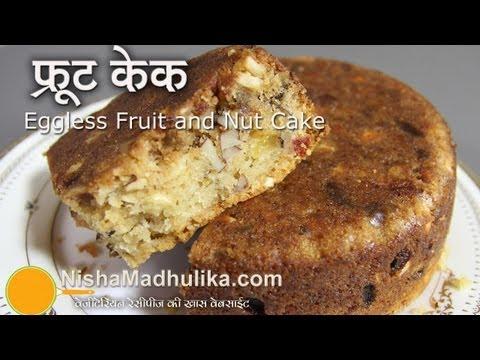 Eggless Fruit and Nut Cake Recipe