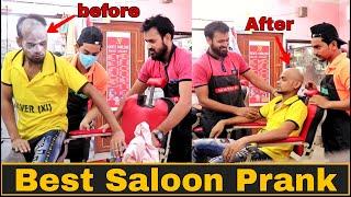 Best Saloon Prank In India 2020  Epic Reactions   Pranks In kolkata  By TCi