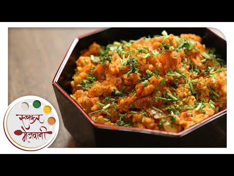 Paneer Bhurji | Dhaba Style | Indian Recipe by Archana | Quick Vegetarian Main Course in Marathi